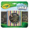 Crayola® Washable Sidewalk Chalk 4 Colors in 1