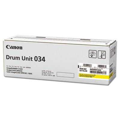 Canon® 9455B001, 9456B001, 9457B001, 9458B001 Drum