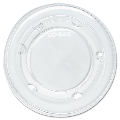 Boardwalk® Soufflé/Portion Cup Lids