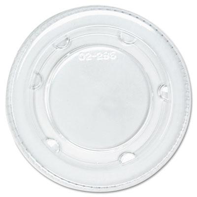 Boardwalk® Soufflé/Portion Cup Lids