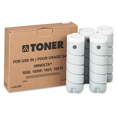 Image Excellence® CTG5802 Remanufactured Toner Cartridge