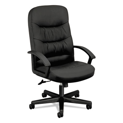basyx® VL641 Series Executive High-Back Leather Chair